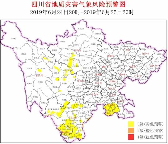 今晚到明天 长宁珙县等41个县区市地灾黄色预警