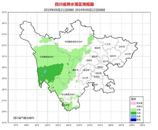 终于告别连阴天 四川盆地有望迎来连续晴好天气