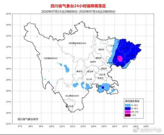 四川省气象台继续发布暴雨蓝色预警