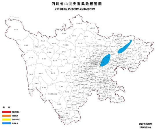 10个县存在山洪爆发风险 四川发布主汛期第二次山洪蓝色预警