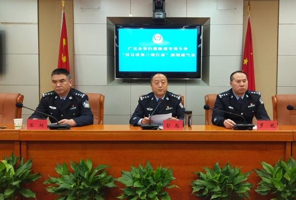 惊心动魄 广元警方视频还原打击黑恶势力解救人质现场