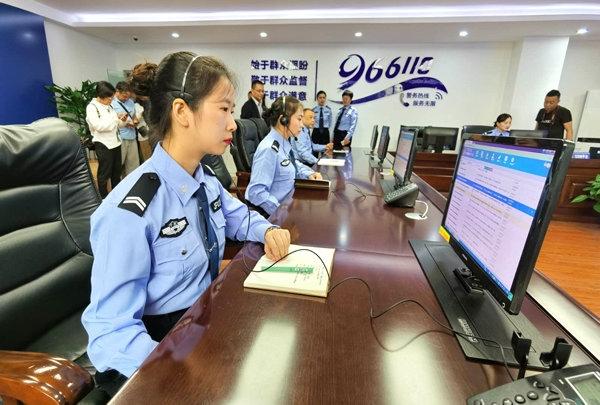 注意!广元公安开通民意警务热线 这些事请拨966110