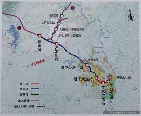 城轨连接成都和资阳 四川首条跨市域城轨项目开工