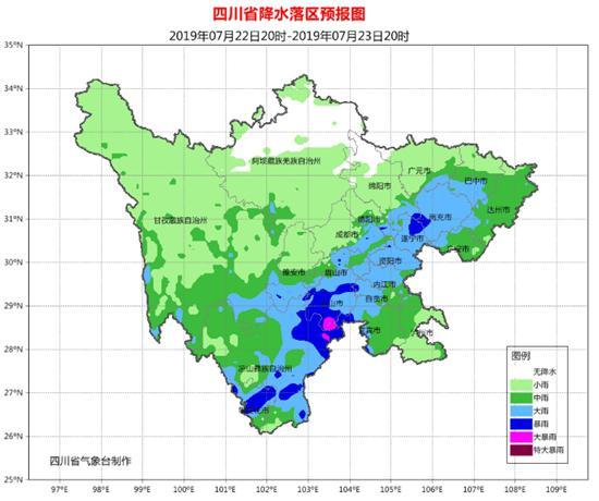 四川21日-23日还有强降雨 19日夜最大降水量出现在乐山