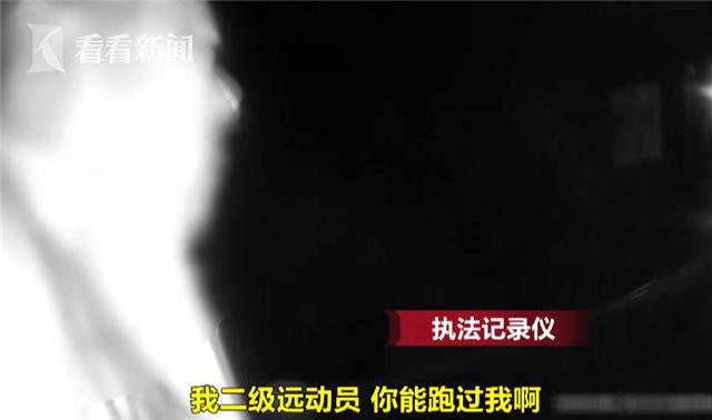 视频 醉驾男遇查撒腿就跑 遇到的民警却是二级运动员