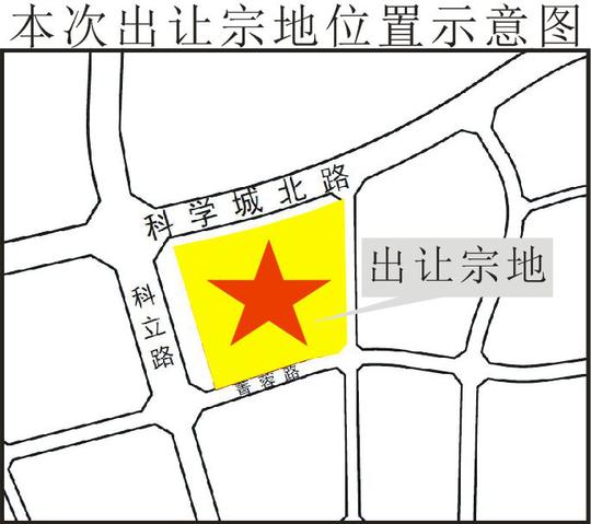 双11成都卖地 兴隆湖旁首宗普通商品房用地11944元/㎡成交