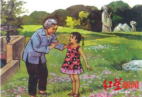 成都石人小区真有石人?七旬老太手绘历史告诉你真相