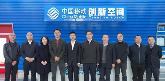 雨城区人民政府与中国移动四川雅安分公司 举行5G战略合作签约仪式
