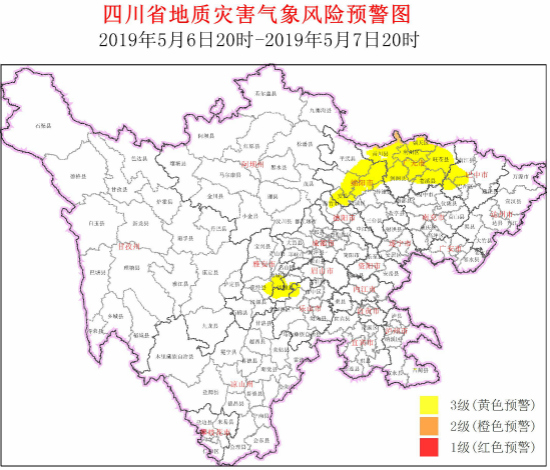 四川省地质灾害气象风险预警图(图片由四川省自然资源厅提供)