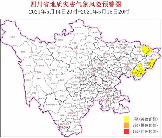 四川发布入汛以来最大范围地灾黄色预警