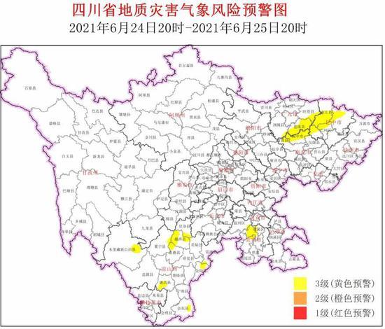 风雨来临 四川地灾预警范围扩大至25县(市、区)