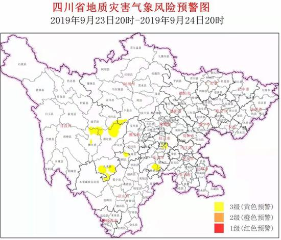 秋雨绵绵 四川5市州地质灾害黄色预警