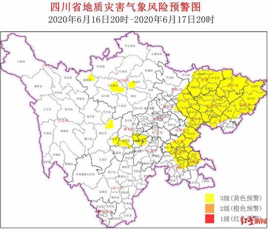 四川发布今年入汛以来最大范围地灾风险预警 涉及18市州