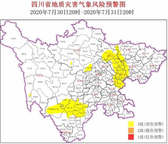 降雨持续 四川10市州亮起地质灾害预警