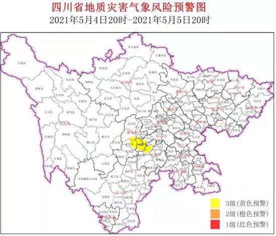 五一假期最后一天 峨眉山等5个县(市、区)地灾黄色预警