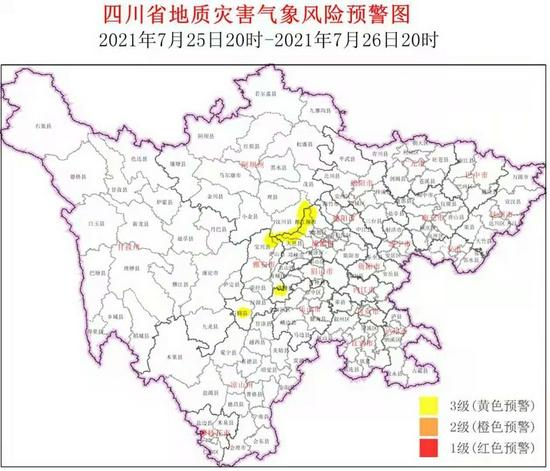 """""""散装""""地灾预警继续 四川10县区拉响黄色预警"""