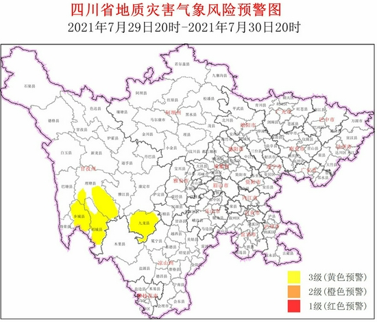 川西高原雨势渐起 甘孜6县市拉响黄色警报