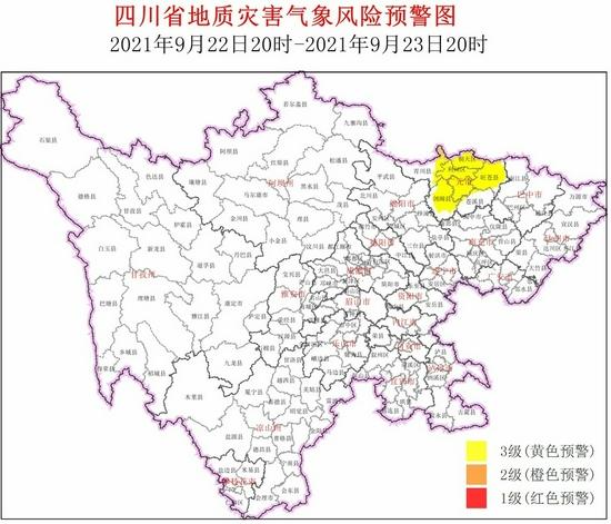 四川再发地灾黄色预警 高风险区均在广元