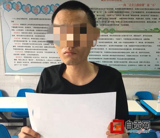 自貢沿灘警方搗毀一流動賭場 抓獲違法犯罪嫌疑人35人