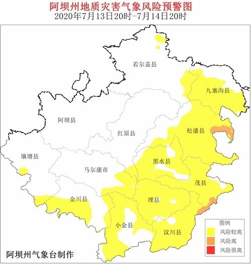 阿坝州发布预警 12县(市)发生地质灾害气象风险等级较高