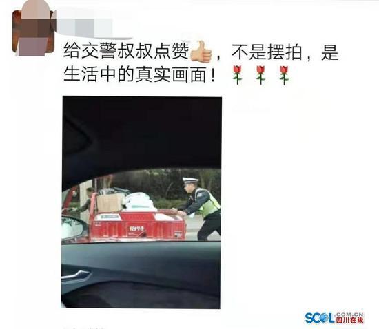 阆中辅警车流中推车助人被拍 网友朋友圈点赞热议