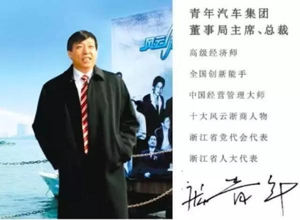 南阳工信局:水氢发动机报道不当 要求涉事公司说明情况