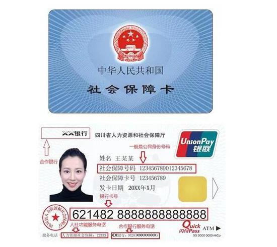 还有办理下面这些业务,社保卡是唯一的凭证,千万不能搞掉了。