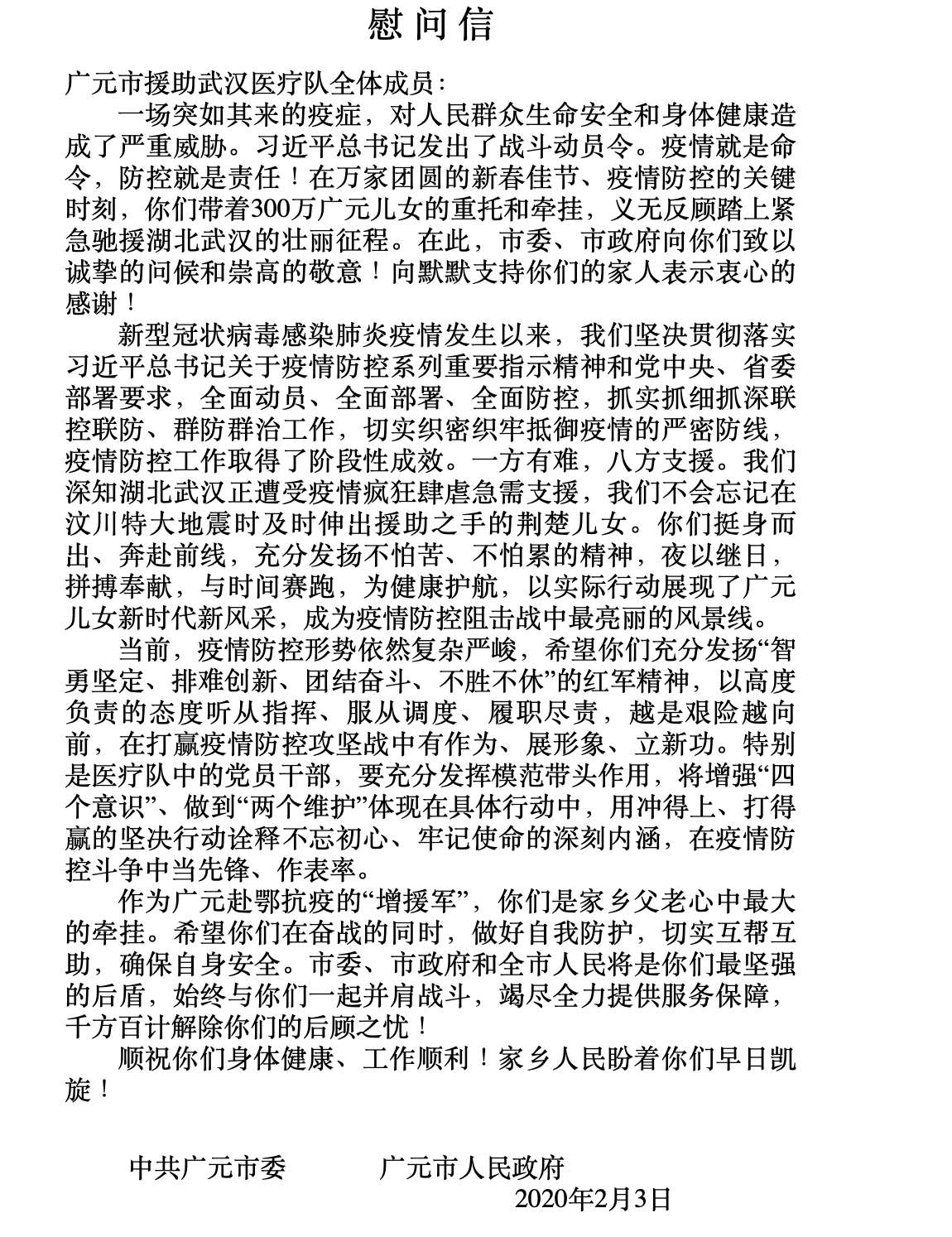 http://www.k2summit.cn/jiankangzhinan/1952648.html