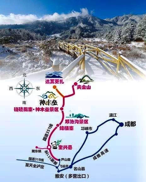宝兴硗碛藏寨·神木垒、蜂桶寨邓池沟景区重新对游客开放