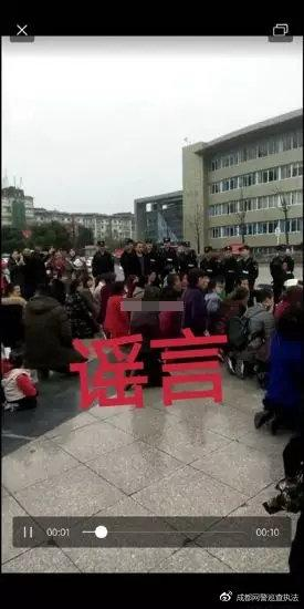 真相:此视频并非成都七中实验学校事件时发生,也未发生在成都温江区。
