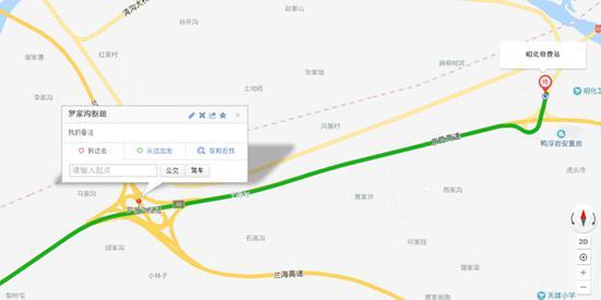 http://www.fanchuhou.com/yule/1243882.html