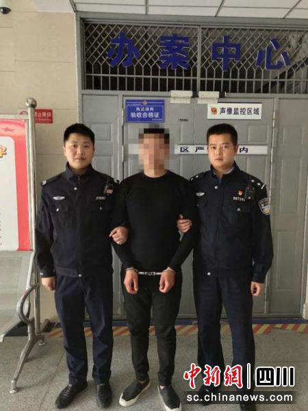 图为程某某被警方行政拘留。(警方供图)