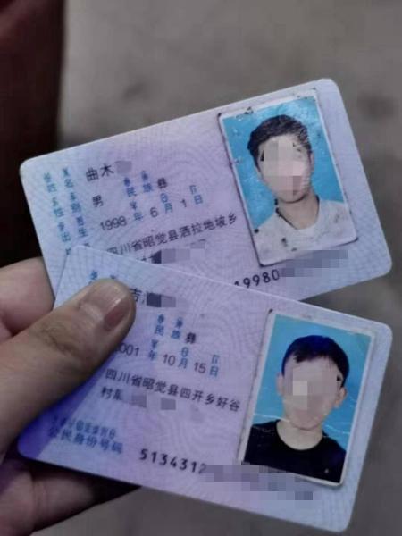 两小伙在身份证上贴帅照上网 原因竟是嫌原照片有点丑