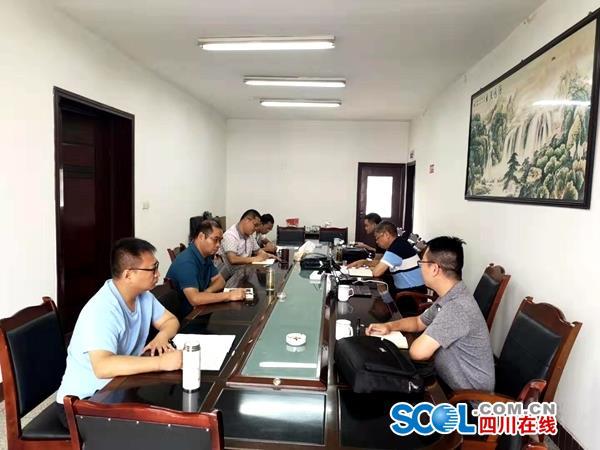 图纸作假、隐瞒采掘面…… 自贡荣县一煤矿被罚近200万元