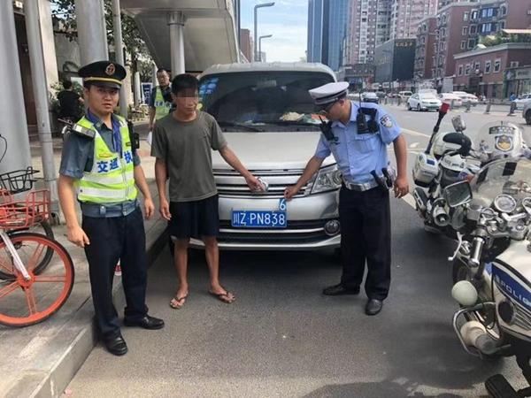 变造号牌违法运输危化品 成都一面包车司机遭重罚