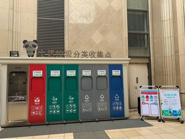 2019年底 成都将建成22个生活垃圾分类街道