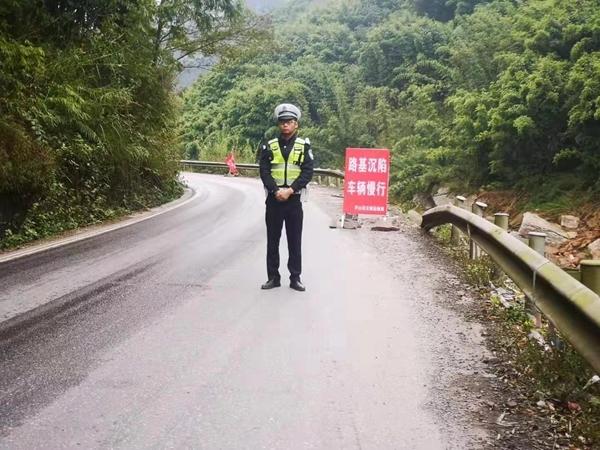 注意!邛芦路武家山路段悬空 本月11日起实施交通管制