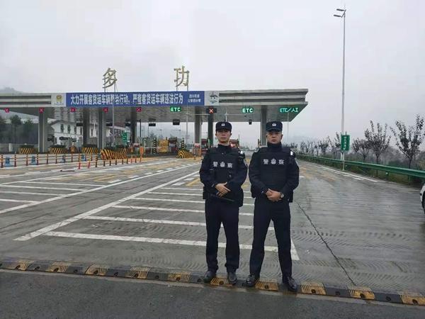 11月23日起雅康高速泸康段夜间交通管制