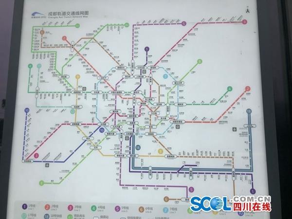 成都地铁5号线今年内能否开通?官方回复+记者探访
