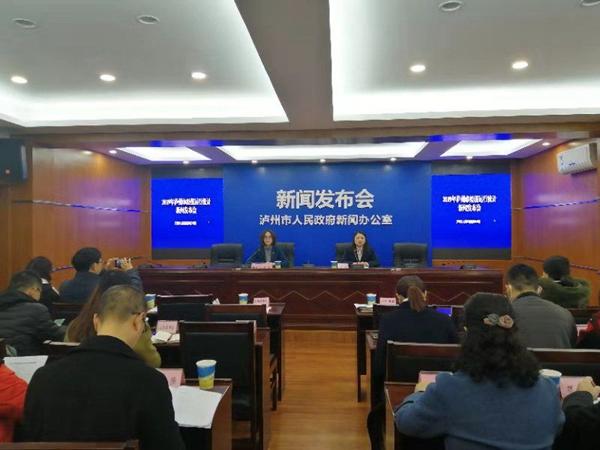 2081.3亿!泸州GDP首破2000亿元 2019年增速8%