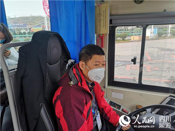 四川:营运客车司乘人员未佩戴口罩、客车未经消毒不准出站发
