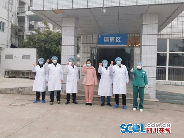 内江1名新冠肺炎患者治愈出院 累计治愈6例
