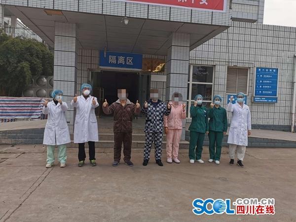 内江3名新冠肺炎患者出院 住院隔离治疗人数仅剩4人
