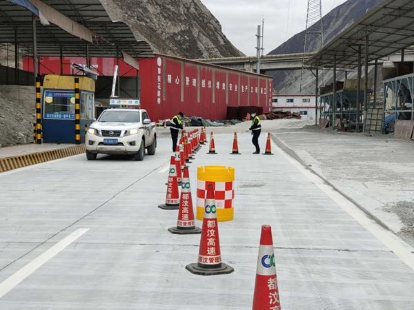 映汶高速今将开通应急通道 国道213沿线出行方便了