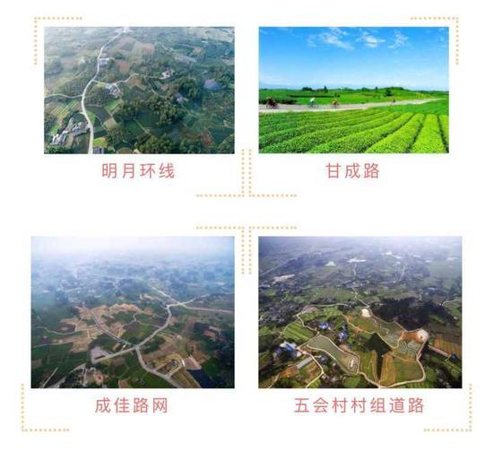 蒲江荣获四川省四好农村路示范县称号 打造美丽乡村公路蒲江样