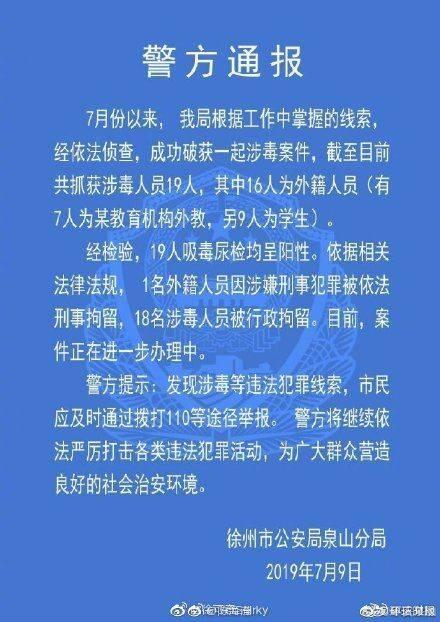 """中国正规""""外教""""不足10%"""