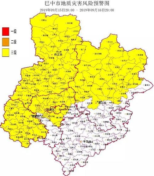 巴中发布地质灾害黄色预警 注意远离危险易发地段