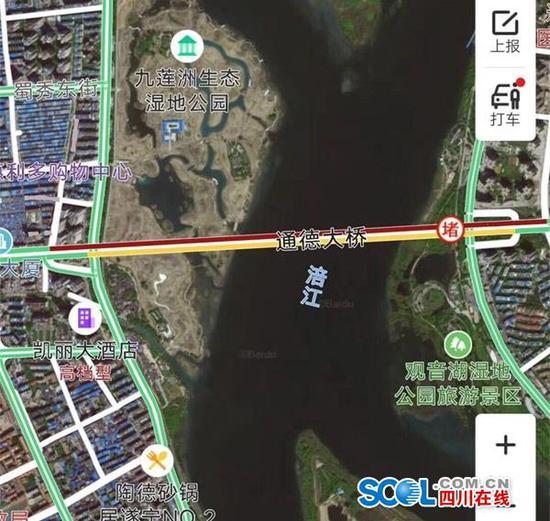 百度地图实时显示的通德大桥拥堵情况示意。