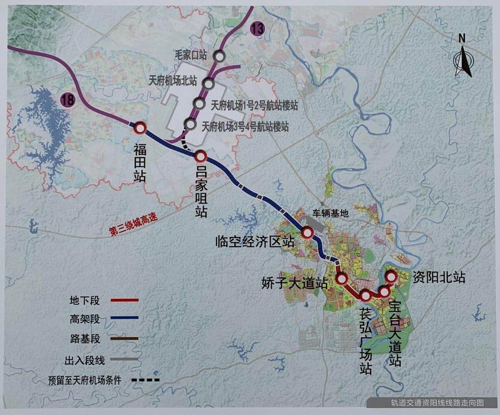 连接成都和资阳 四川首条跨市的市域铁路项目开工