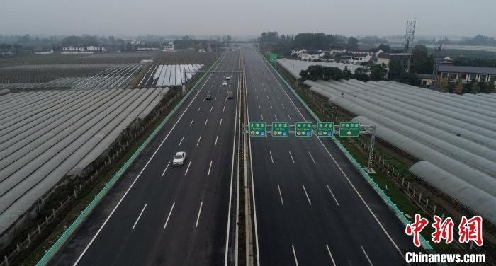 成乐高速扩容 28公里试验段建成通车